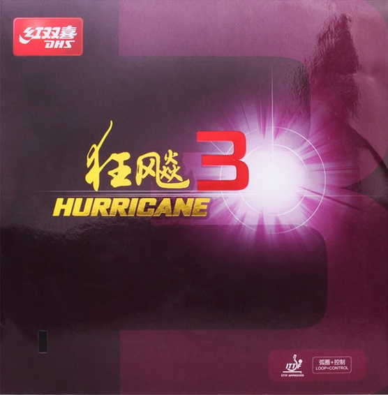 "DHS Hurricane 3 ""Upgrade"" офанзивна гума"