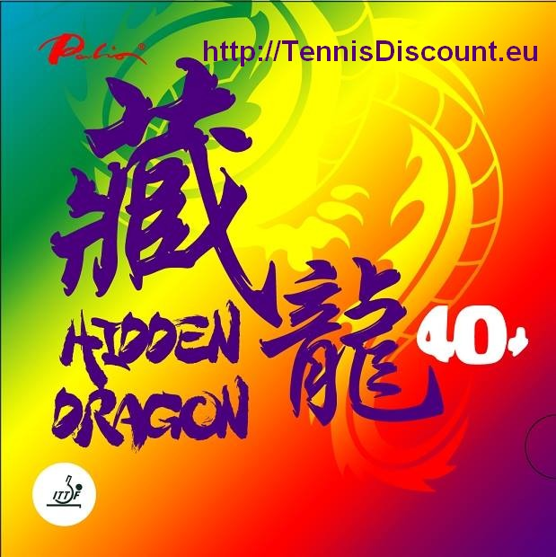 Palio Hidden Dragon Soft 40+ Нов модел