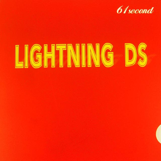 61Second Lightning DS