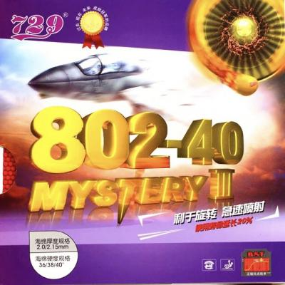 Friendship 729 802-40 Mystery III гума с къси зъбци