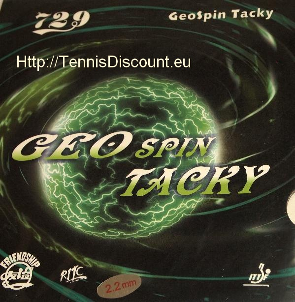 Friendship 729 Geospin гума