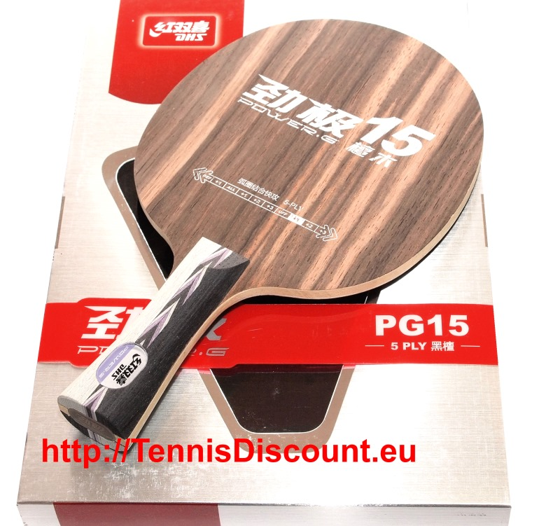DHS Power PG-15 ново 5-пл. дърво Ebony wood (OFF)