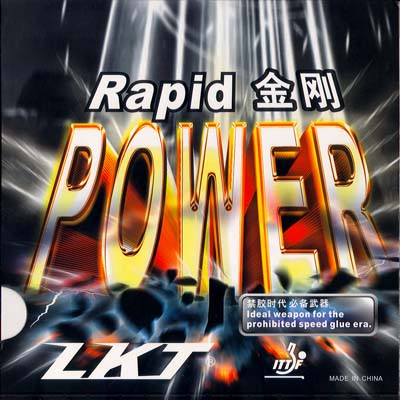 LKT Rapid POWER гума