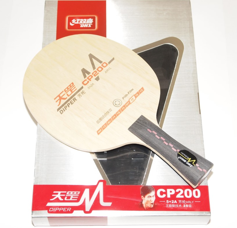 DHS Dipper CP 200 офанзивно дърво с Arylate carbon (OFF)