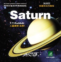 "Galaxy / Yinhe Saturn ""Провинциална"" версия"